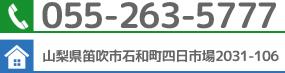 野栄町 IDC大塚家具 [ダブル]ベッドフレーム 「レベッカR」 ブラック色 角脚 -www.toursarenal.com